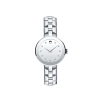 Movado_Sapphire_Women's_Stainless_Steel_Diamond_Watch