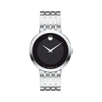 Movado_Esperanza_Stainless_Steel_Men's_Watch