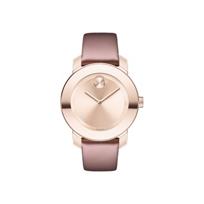movado_midsize_bold_quartz_36mm_light_carnation_pink_stainless_steel_women's_watch