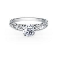 kirk_kara_18k_white_gold_stella_hand_engraved_ring_mounting