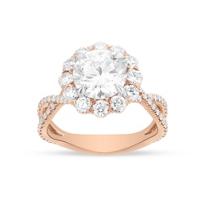 Precision_Set_18K_Rose_Gold_12_Diamond_Halo_Ring_Setting