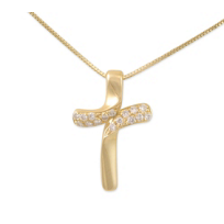 18K_Diamond_Cross_Pendant