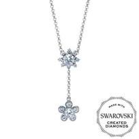 "DIAMA_18K_White_Gold_Bloom_Swarovski_Created_Diamond_""Y""_Necklace"