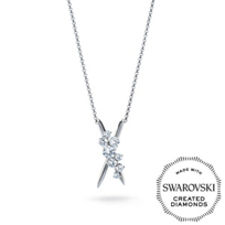 DIAMA_18K_White_Gold_Intimate_Swarovski_Created_Diamond