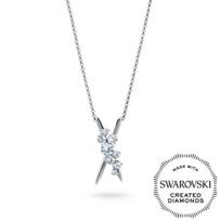DIAMA_18K_White_Gold_Intimate_Swarovski_Created_Diamond