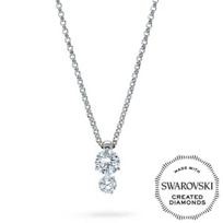 Diama_18K_White_Gold_Intimate_Swarovski_Created_Diamond_Pendant