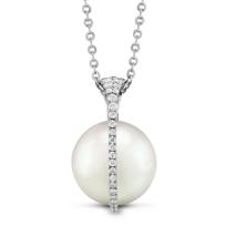 Tara_18K_White_Gold_South_Sea_Cultured_Pearl_and_Diamond_Galaxy_Pendant