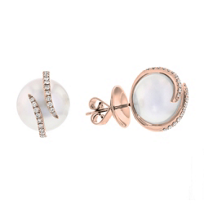 tara_14k_rose_gold_white_south_sea_cultured_pearl_&_diamond_crossover_post_earrings
