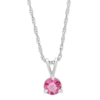 14K_White_Gold_Round_Pink_Sapphire_Pendant,_5mm