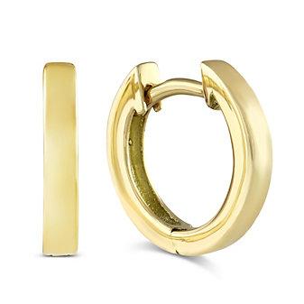 14K Yellow Gold Petite Hoop Earrings