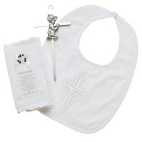 Elegant_Baby_Boy_Christening_Gift_Set