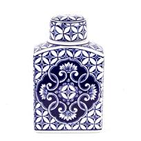 8_oak_lane_multi_pattern_ginger_jar