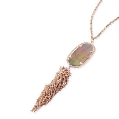 Kendra Scott Rayne Rose Gold and Brown Mother of Pearl Necklace