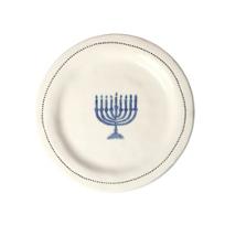 """honestly_goods_6""""_round_menorah_plate"""