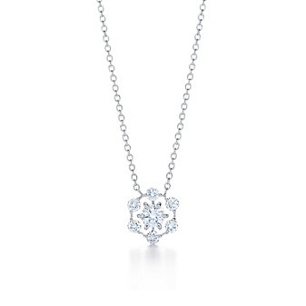 Kwiat 18K White Gold Starry Night Diamond Pendant