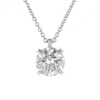 18k_white_gold_kalahari_dream_diamond_pendant,_1.63cttw