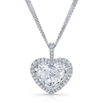 18K_White_Gold_Heart_Shaped_Diamond_and_Round_Diamond_Halo_Pendant